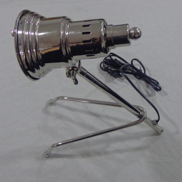 Table Lamp Latrell